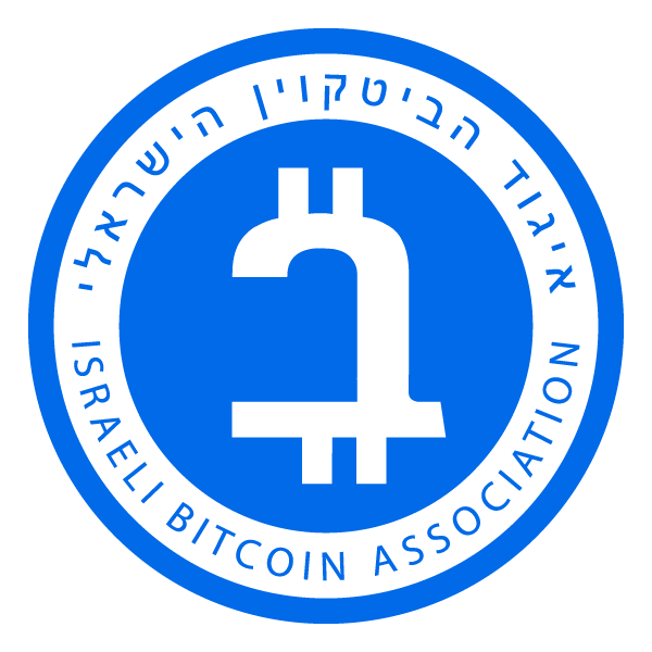איגוד הביטקויין הישראלי