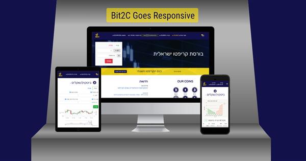 אתר Bit2C מקבל עיצוב ריספונסיבי